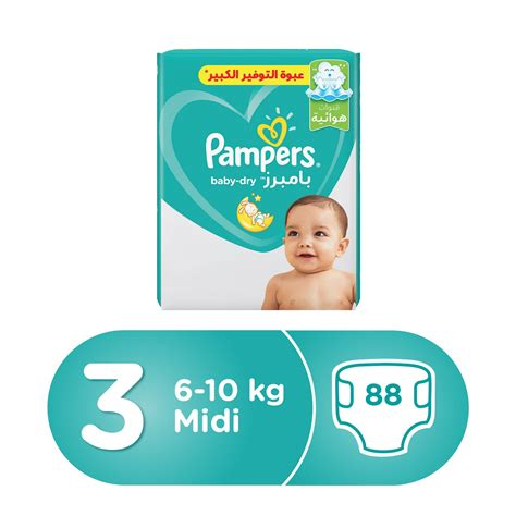 Pampers Active Baby Dry Diapers, Size 3, Midi, 4-9 Kg